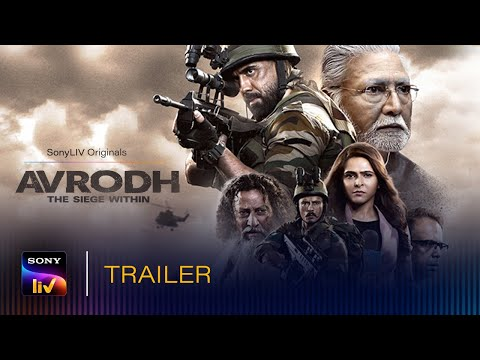 Avrodh – The Siege Within   SonyLIV Originals   Streaming From 31st July