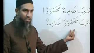 Arabi Grammar Lecture 02 Part 03  عربی  گرامر کلاسس
