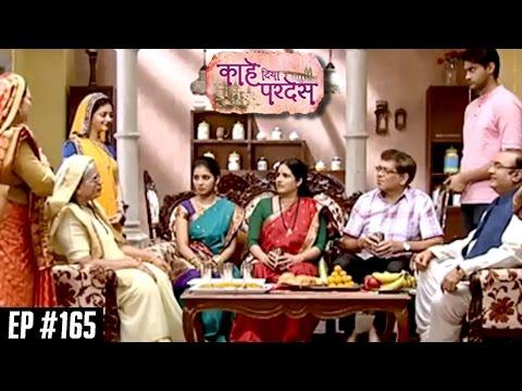 Kahe Diya Pardes | 29th September Episode Update 165 | Zee Marathi | Sayali Sanjeev, Rishi Saxena