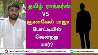 Gnanvelraja vs Tamilrockers Who won the war