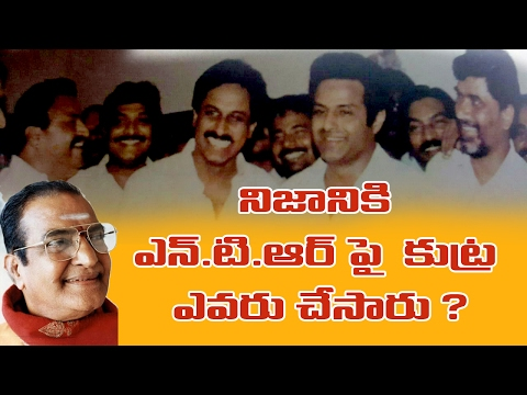 Who was behind revolt against NTR ? - TV9