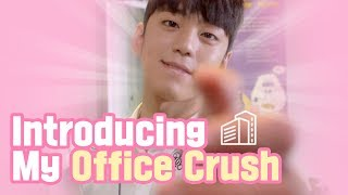 First Day At Work, Already Loving It  [Virtual Love_EP.01] • ENG SUB • dingo kdrama