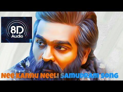 nekannu-neeli-samudram-8d-song- -nekannu-neeli-samudram-lyrical- -uppena-songs- -8d-songs