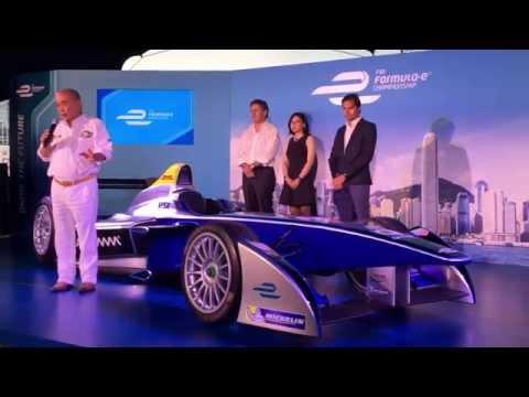 Uncut coverage of Formula E Hong Kong press conference