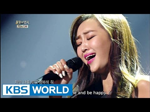 Hyolyn - If I'd Loved Only a Bit | 효린 - 조금만 사랑했다면 [Immortal Songs 2/2016.09.03]