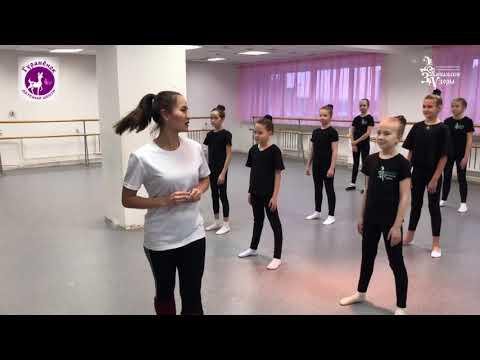 Онлайн мастер-класс по современному танцу, посвящённого технике изоляции