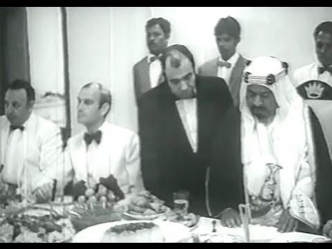 Ardeshir Zahedi in Bahrain - سفر تاریخی اردشیر زاهدی به بحرین