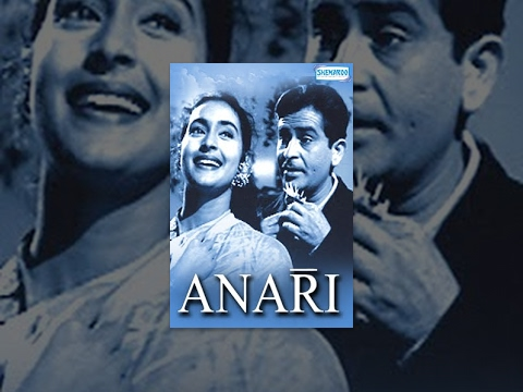 Anari  Hindi Full Movie Raj Kapoor, Nutan, Motilal, Lalita Pawar  Popular Bollywood Movie