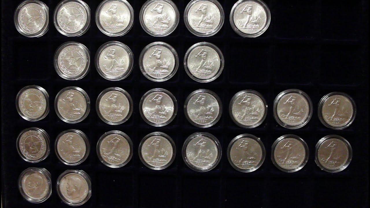 Купить коллекцию серебряных монет 500 рублей 1991 года