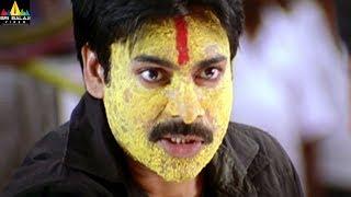 Power Star Pawan Kalyan Powerful Fight | Annavaram Movie Scenes | Asin, Nagababu | Sri Balaji Video