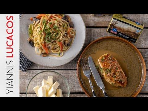 Πως να Δέσουμε τις Σάλτσες με Βούτυρο   Yiannis Lucacos