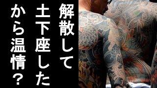 名古屋市出身の人物一覧 - Japan...