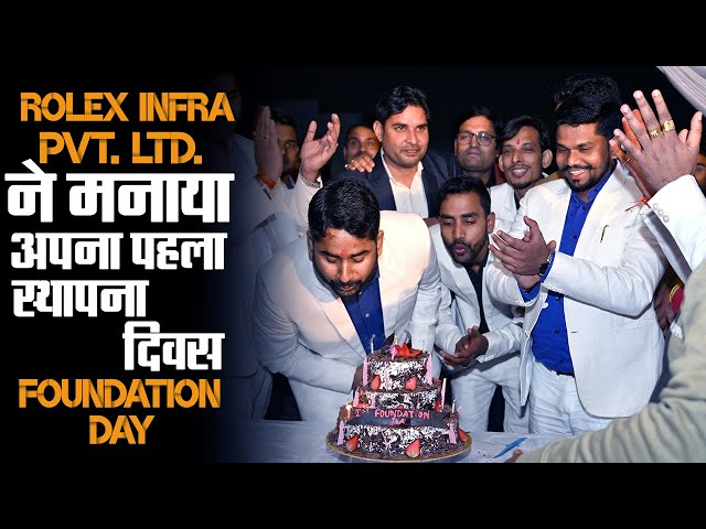 ROLEX INFRA PVT. LTD. CELEBRATES ITS FOUNDATION DAY