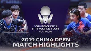 Xu Xin/Chen Meng Vs Lin Yun-Ju/Cheng I-Ching | 2019 ITTF China Open Highlights (1/4)