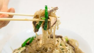 How To Make Easy Japchae - Korean Glass Noodle Stir Fry (잡채)