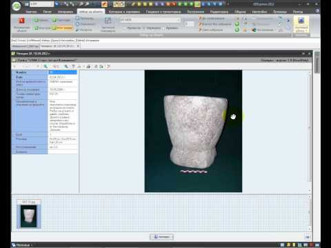 Electronic documents for archaeological objects in Archimed GIS