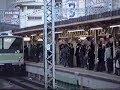 1990 神田駅と神田の夕方散策散歩 Kanda - Evening Look 900406