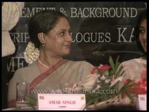 Amitabh Bachchan and