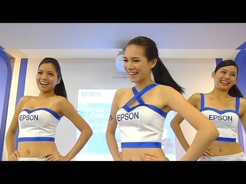 Japan - Methods Of Dance