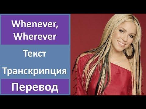 Именем Твоим (Я буду жить) - Виталий Ефремочкиниз YouTube · С высокой четкостью · Длительность: 5 мин37 с  · Просмотры: более 1.000 · отправлено: 26-3-2016 · кем отправлено: Sveatoslav Cîrcel