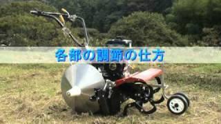 Repeat youtube video 乾田あぜぬり専用機 こあぜ(AZ35/タカオカ)
