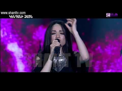 Arena Live/Gisane Palyan/Nare Gevorgyan/Taqnvac ser 03.06.2017