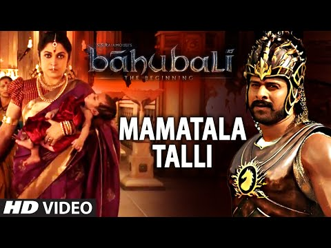 Baahubali Songs | Mamatala Talli Video Song | Prabhas,Anushka Shetty,Rana,Tamannaah | M M Keeravani