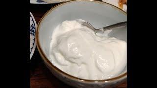 How to Cook Stuff Ep. 4 - Yogurt