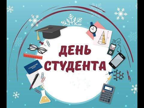 МИХАЙЛОВКА 34.День студента