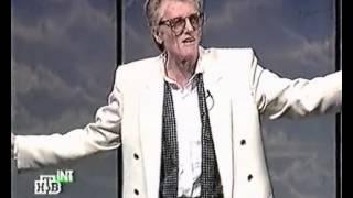 поэт Юрий Рыбчинский  в программе Ильи Ноябрёва «Я памятник себе», 1996 год