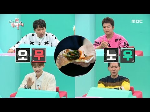 [HOT] eat pancakes and kimchi all at once 전지적 참견 시점 20191207
