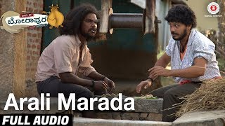 Arali Marada Full Audio | Days of Borapura | Prashant, Anita B, Surya Siddhartha, Amita R & Shafi