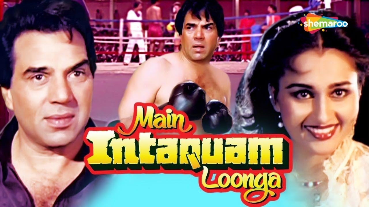 Main Intaquam Loonga (HD) | Dharmendra | Reena Roy | Amrish Puri | Bollywood Action Movie