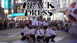 [KPOP IN PUBLIC] CLC 'BLACK DRESS' DANCE COVER by 4MINIA from TAIWAN(五團聯合公演)