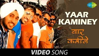 Yaar Kaminey | Brand New Punjabi Song | Manjeet Singh