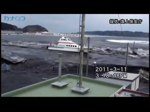 Japan Tsunami 2011 Unseen Footage Compilation