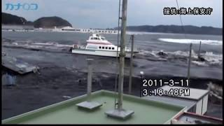 Download lagu Japan Tsunami 2011 Unseen Footage Compilation MP3