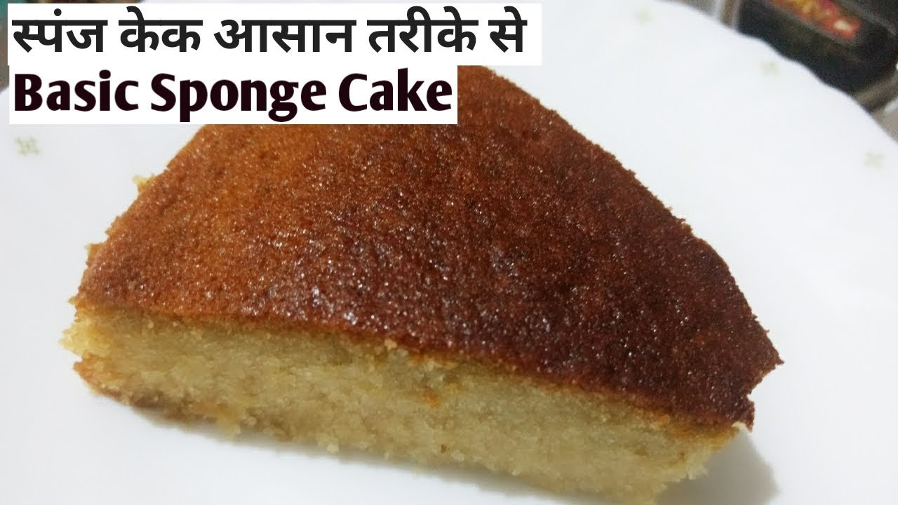 Eggless Cake Recipe In Marathi With Oven: Eggless Sponge Cake Recipe In Microwave/Oven
