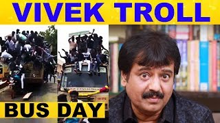 Vivek troll students