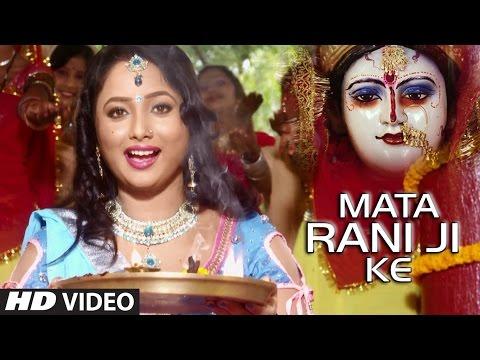 Full Video - Mata Rani Ji Ke Sorho [ Bhojpuri Video Song ] Bitiya Sada Suhagan Raha