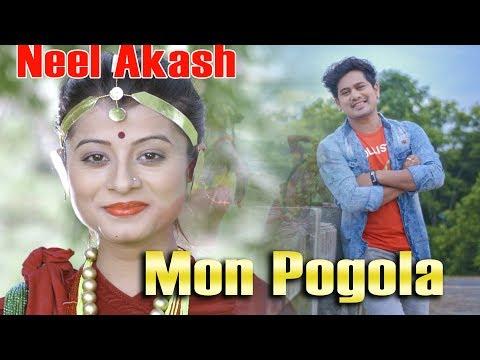 Mon Pogola | Neel Akash &  Nilakshi Neog | Assamese Modern Song 2017
