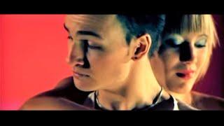 MAXX DANCE - OGIEN CIAL /Oficjalny Teledysk/ DISCO POLO