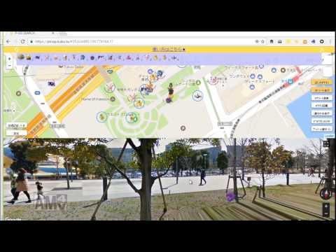 P-GO SEARCH 拡張方法