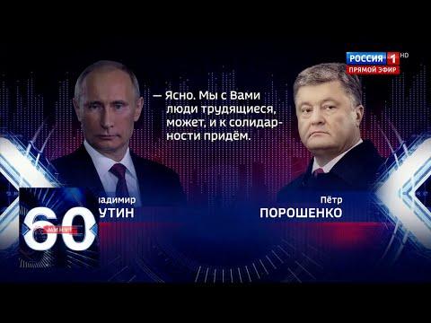 На Украине опубликовали