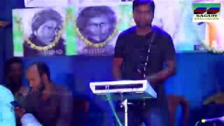 Aam nutum tal gira santali karaoke music in stage //// Susama night programme 2018