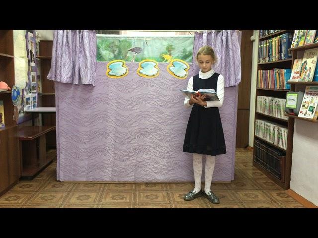 Изображение предпросмотра прочтения – «Жилина Алина, Манцирева Мария и Уланова Алиса» читает произведение «Сказка о серебряной птице и жёлтой лягушке» И.С.Тургенева