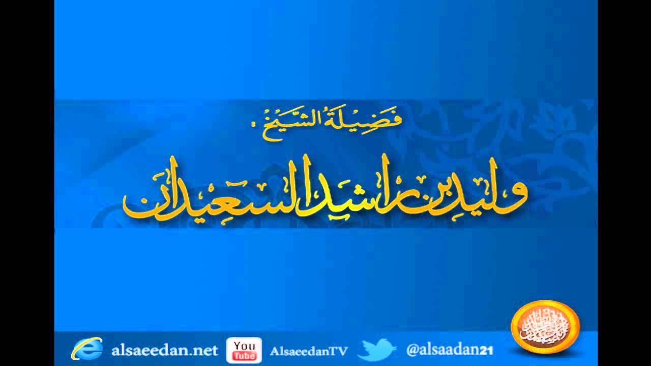 ماحكم قص الشعر والأظافر في نهار رمضان Youtube