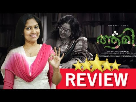 AAMI Malayalam Movie Review By Cinema Scoop | #cinemascoop