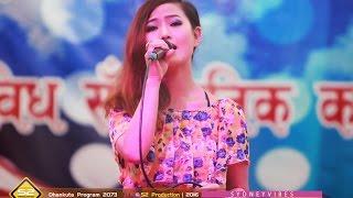 Siraima Sirbandi || Melina Rai Live in Dhankuta