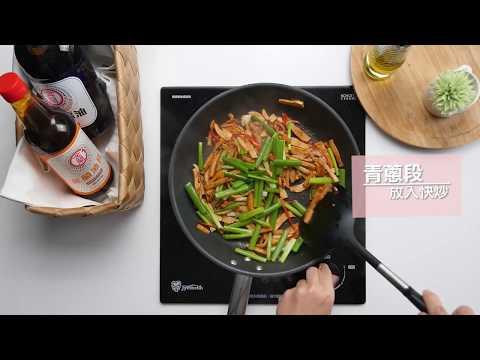 金蘭廚房 金蘭油膏原味 香干肉絲